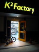 k2factory