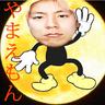 yamaemon1