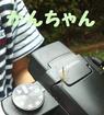 kan-chan065209