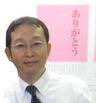 yoshihironabe