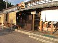 iwazumi0031
