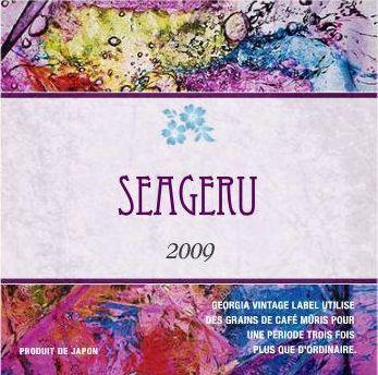 seageru2009