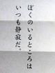 ikandesu_2009