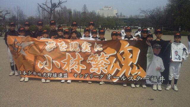 allstar_fukui