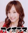 mikisama0226