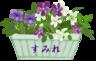 hatune_2007