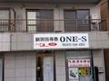 one-sakai