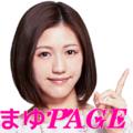 mayupage
