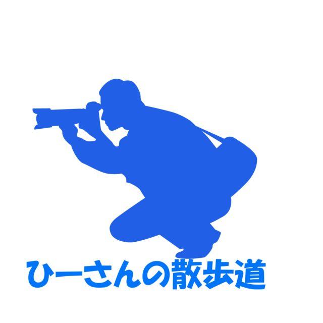 hi-sann_001