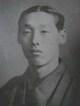 yuukodou