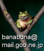 banabuna