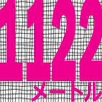 aim1122