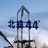 kijima2006