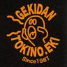 tokino-eki