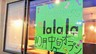 lalala1ala
