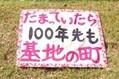 busstop2005