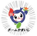 teamkamaishi
