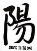 you-okazaki