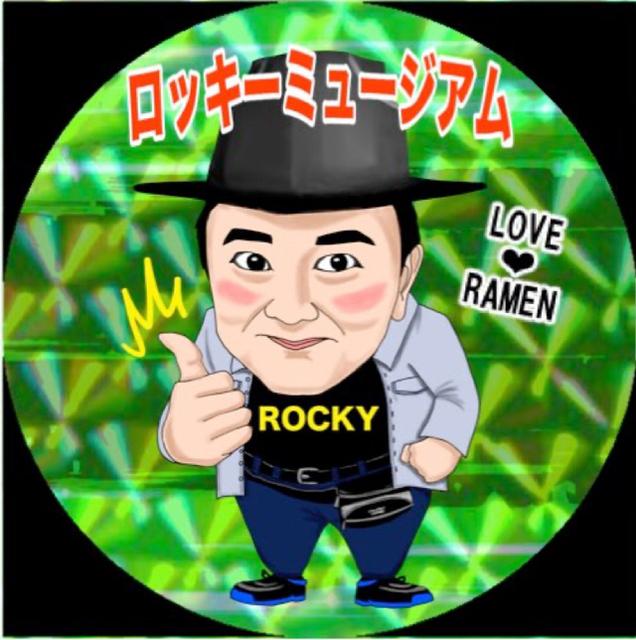 rocky2006