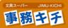 jimukichi