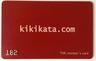 kikikata_ob
