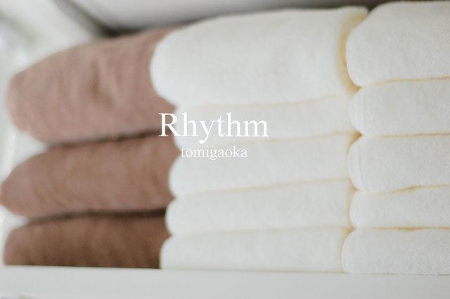 rhythm2016