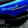 himagine-a