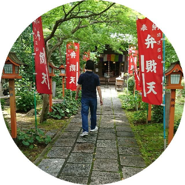 chibitatsu