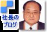 kyokutohiwase