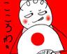 yukifurusekaisuki