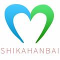 shikahanbai