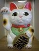 tohimoto_2009