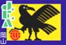 okayama-soccer-supporters