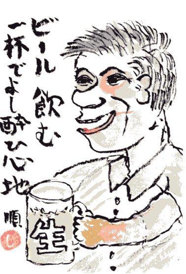 kijibato20143