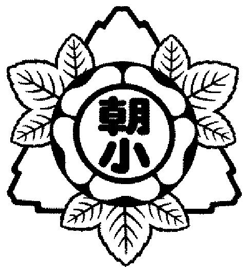 syari-asahi