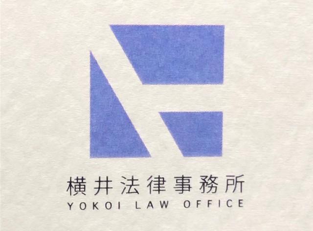 yokoikatsutoshi