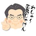 yuusakata