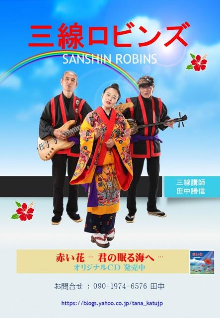 soyokaze_robin05