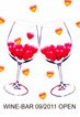 wine-ba