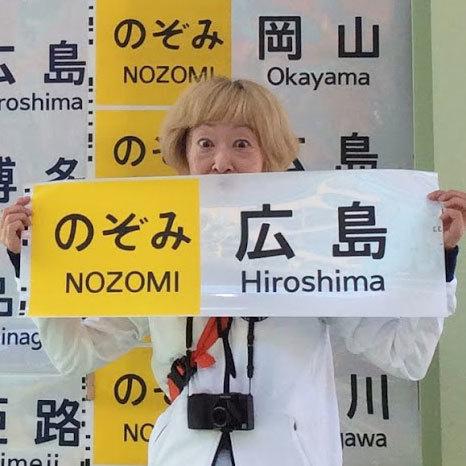 akaboshikonomi