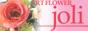 joli-flower