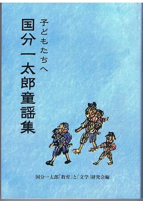 sadayuki1945