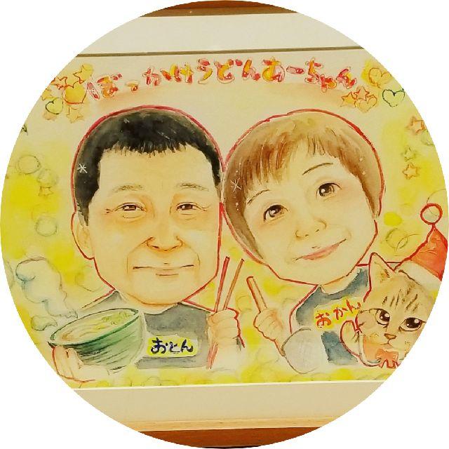 bokkakea-chan