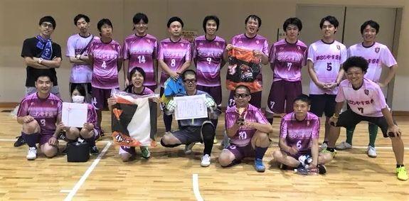 okoshiyasu-kyoto
