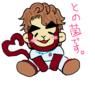 kansya_no_kotoba