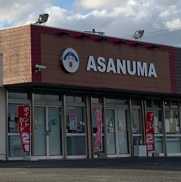 super_asanuma