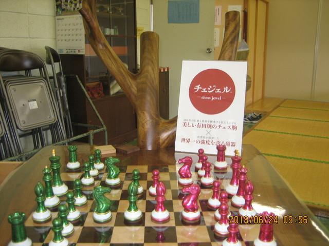 kurume_chess