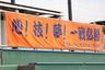 orange-power_2008