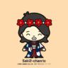 sasaki-saki