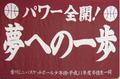 kagawa-mb